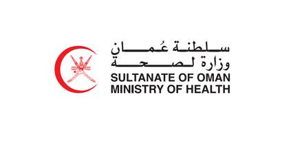 moh • Nadan Trading - Construction Company in Oman